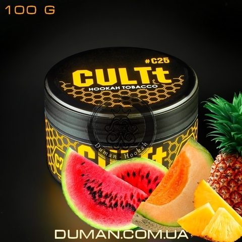 Табак CULTt C25 Pineapple Watermelon Melon (Культ Ананас Арбуз Дыня)