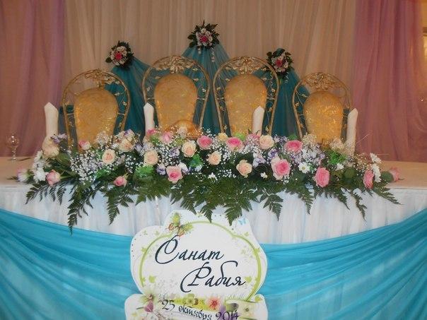оформление живыми цветами Алматы вензеля