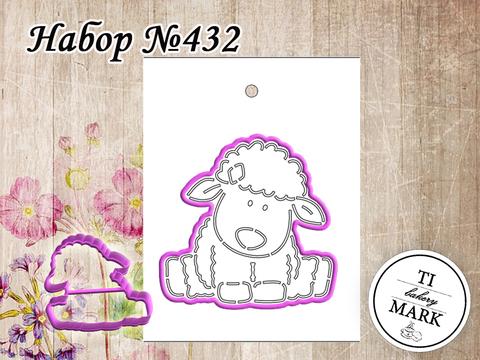 Набор №432 - Барашек