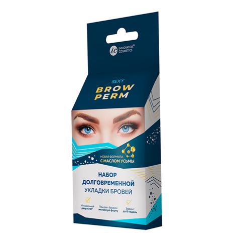 Набор долговременной укладки бровей для домашнего использования SEXY BROW PERM