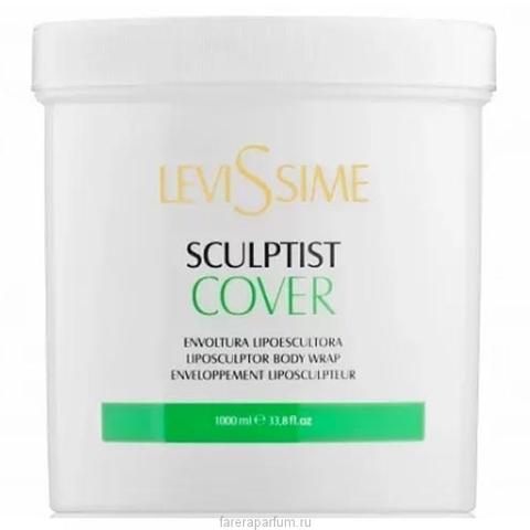 Levissime Sculptist Cover
