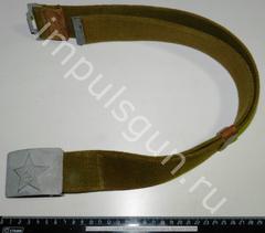 Ремень солдатский с бляхой серебристого цвета, брезент (СССР)