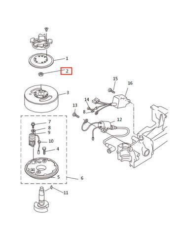 Гайка маховика  для лодочного мотора T2,5 SEA-PRO (5-2)