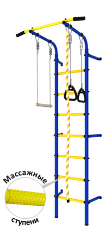 Шведская стенка аналог Next1 эконом (dsk с массажными ступенями) синий