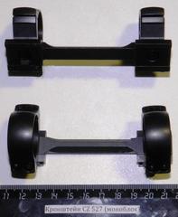 Кронштейн CZ 527 (моноблок) 3133