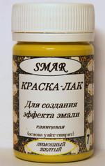 Краска-лак для создания эффекта эмали Цвет №7 Желтый лимонный 50мл