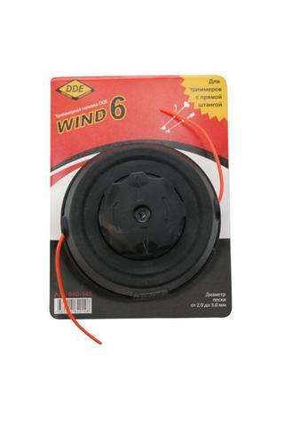 Головка триммерная серия WIND DDE Wind  6 безразборная смена корда (М10х1,25 мм левая,+адаптор М10х1,0 мм левая)