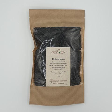 Классический Черный чай Цейлон Pekoe CHEF TEA, 100 гр