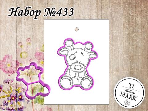 Набор №433 - Жирафенок