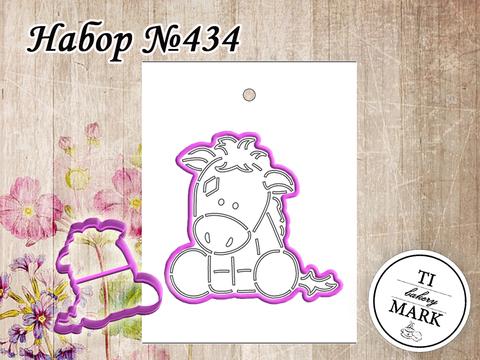 Набор №434 - Жеребенок