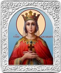 Святая Александра. Маленькая икона в серебряной раме.