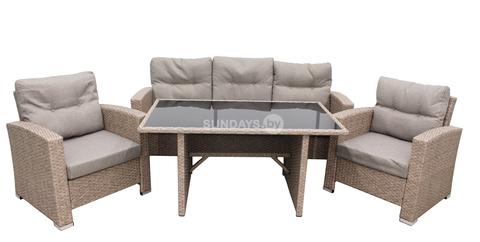 Комплект садовой мебели Sundays Aruba AR-214312