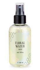 """Флоральная вода """"Мята"""" лифтинг кожи, Huilargan"""