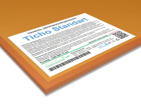 Панель звукоизоляционная Ticho Standart