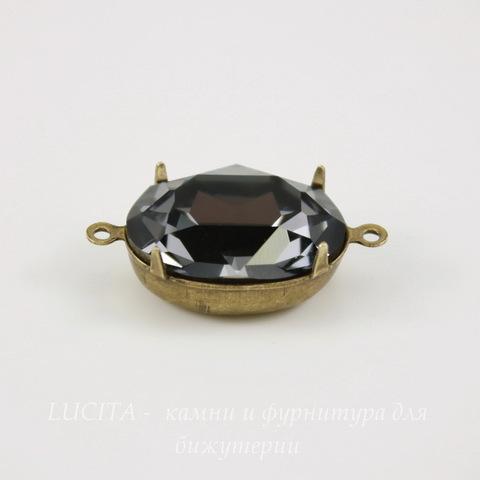 Сеттинг - основа - коннектор (1-1) для страза 18х13 мм (оксид латуни)