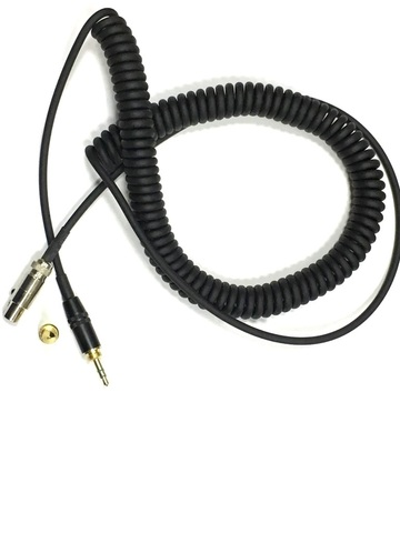 Провод для AKG Q701, K702, K271