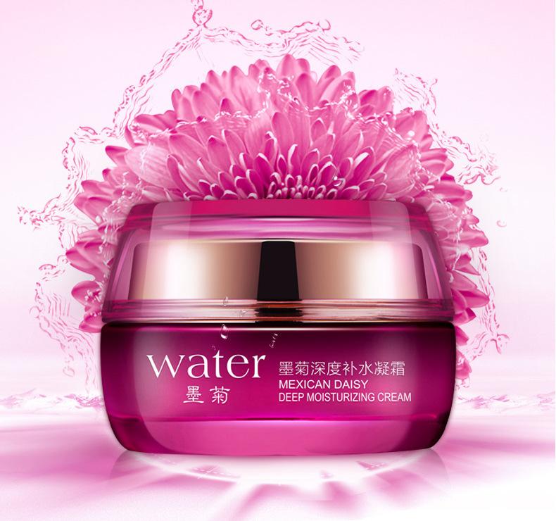 Увлажняющий крем для лица с экстрактом хризантемы Water