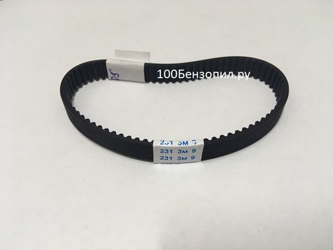 Ремень для электрокосилки  HDT231-3М-9