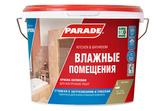 PARADE Краска латексная W100 Влажные помещения Россия
