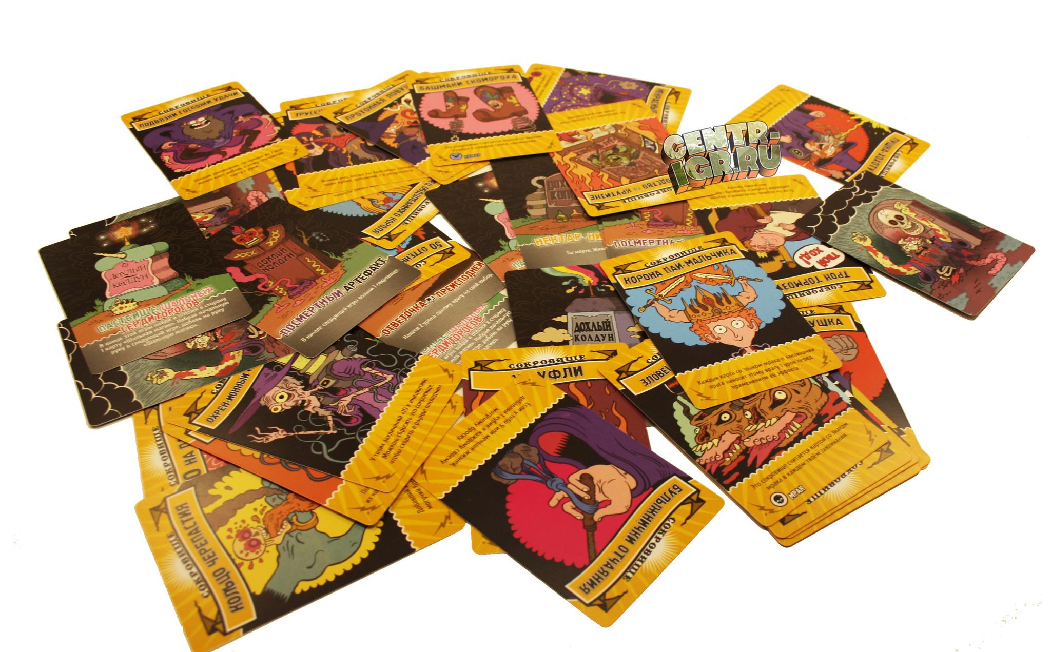 Настольная игра Эпичные схватки боевых магов: Битва на горе Черепламени карточки