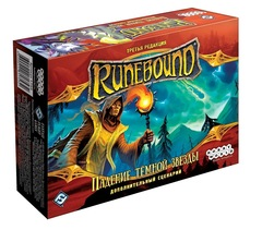 Runebound третье издание. Падение темной звезды