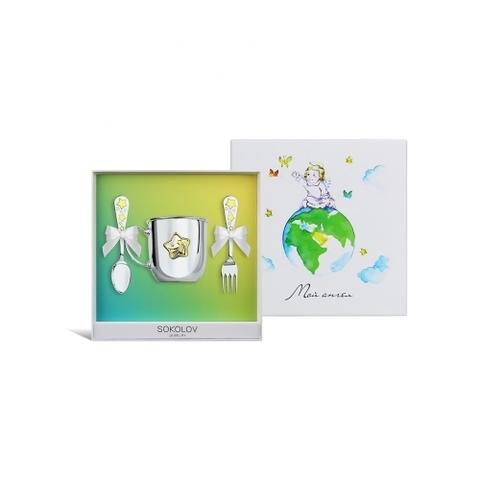 Подарочный набор для малыша Звездочка (вилка+ложка+кружка) от SOKOLOV Baby
