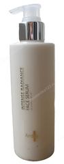Ardes Интенсивная сыворотка для  сияния лица (Intense Radiance Face Serum), 200 мл