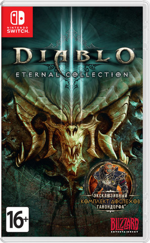 NS: Diablo III: Eternal Collection (русские субтитры)