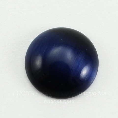 Кабошон круглый Кошачий глаз синий, 14 мм ()