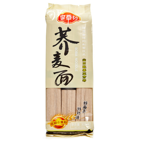 https://static-eu.insales.ru/images/products/1/2956/123227020/soba_noodles.jpg