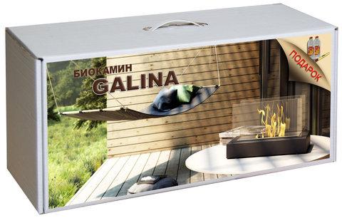 Подарочный набор Galina