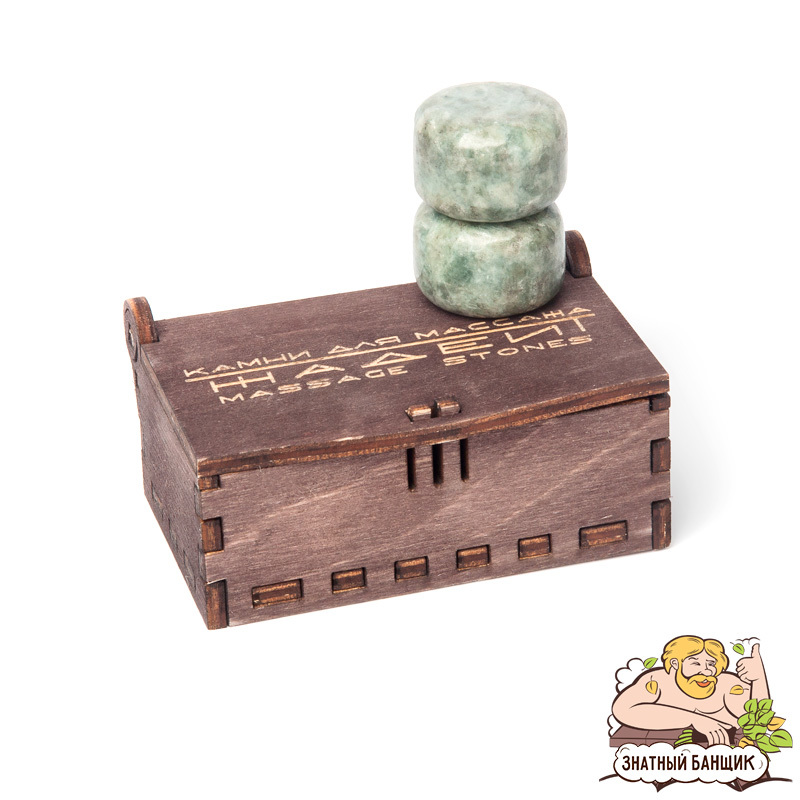 Набор камней для массажа лица