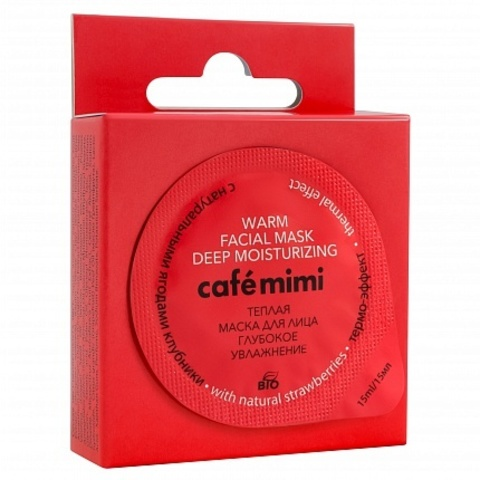 Cafe mimi Теплая маска для лица с натуральными ягодами клубники