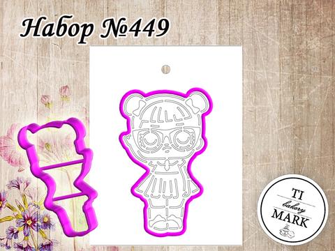 Набор №449 - Кукла ЛОЛ