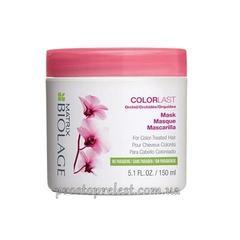 Matrix Biolage Colorlast Mask - Маска для защиты окрашенных волос