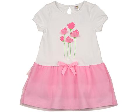 Цвет: розовый/белый