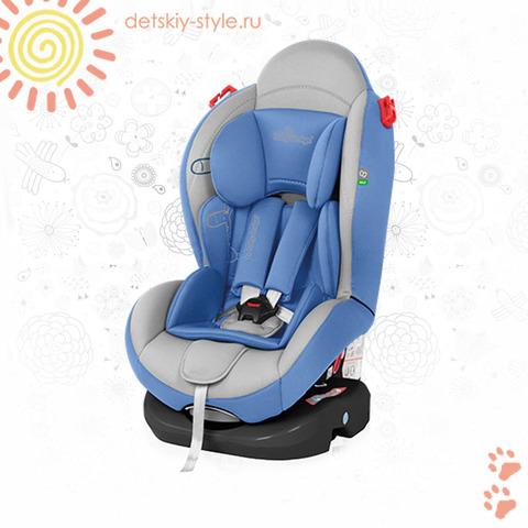 """Автокресло Baby Design """"Milo"""" (Беби Дизайн)"""