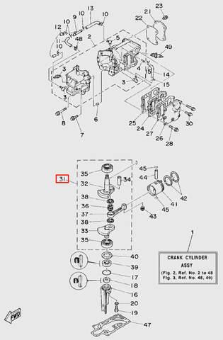 Вал коленчатый в сборе  для лодочного мотора  T5 Sea-PRO