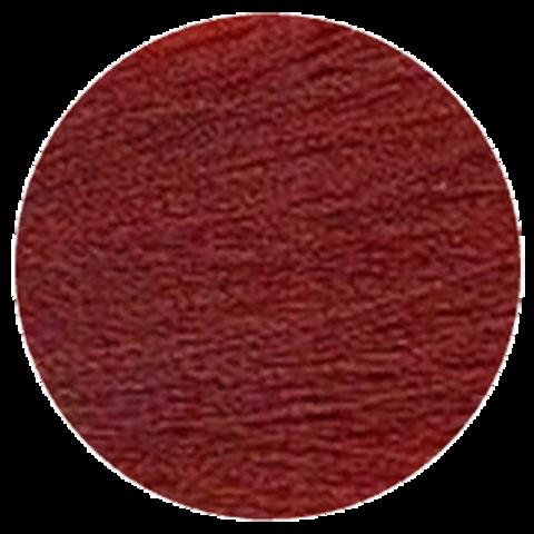 CHI Ionic 5C (Светло медно-коричневый) - стойкая краска для волос