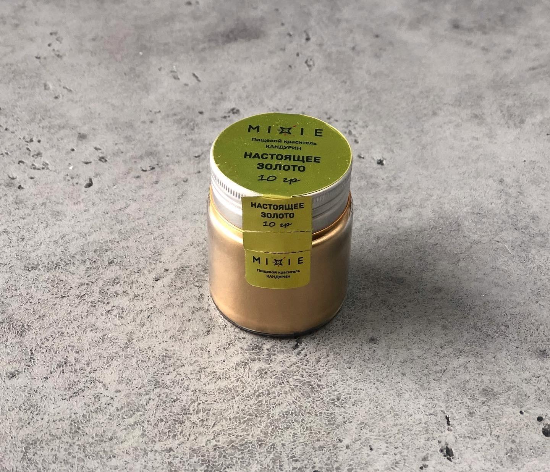 Кандурин «Золото» MIXIE, 10 гр