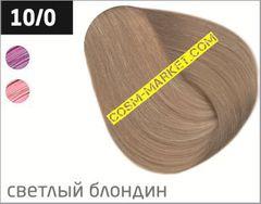 OLLIN silk touch 10/0 светлый блондин 60мл безаммиачный стойкий краситель для волос