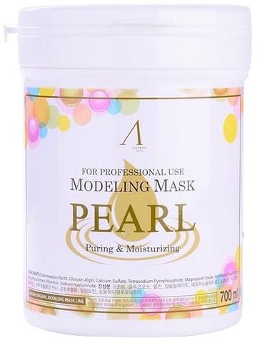 Альгинатная маска с экстрактом жемчуга для увлажнения и осветления кожи Anskin Pearl Modeling Mask