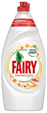 """Средство для мытья посуды """"Fairy"""" ромашка 900 мл"""