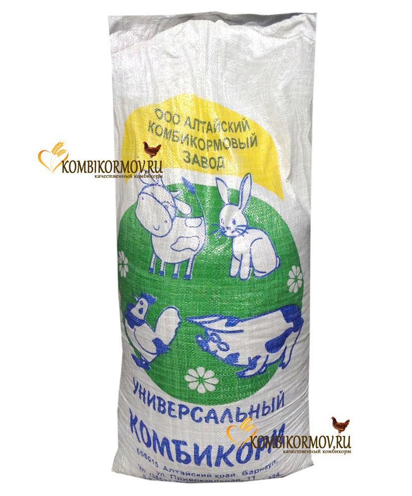 Алтайский универсальный комбикорм