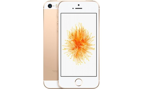 iPhone SE 64GB Gold RHQ