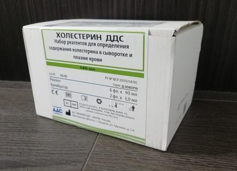 510192 Набор реагентов для определения содержания холестерина в сыворотке и плазме крови человека (ХОЛЕСТЕРИН ФС), 10 минут, 540 мл /АО Диакон, Россия/
