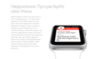 Купить Часы Apple Watch 38мм (миланский сетчатый стальной с магнитной застежкой) по доступной цене