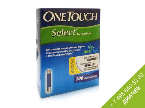 Тест-полоски One Touch Select (Уан Тач Селект) 100 шт