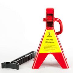 Подставка под машину регулируемая РПМ-2,0