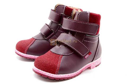 Ботинки для девочек Лель (LEL) из натуральной кожи на байке на липучках цвет бордо. Изображение 6 из 17.